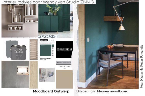 Moodbord en resultaat restyling door Wendy van Studio Zinnig